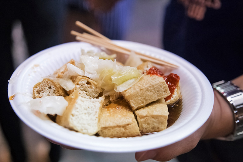 10 Must-visit Cities for the Foodie Traveller - Taipei Street Food - Stinky Tofu