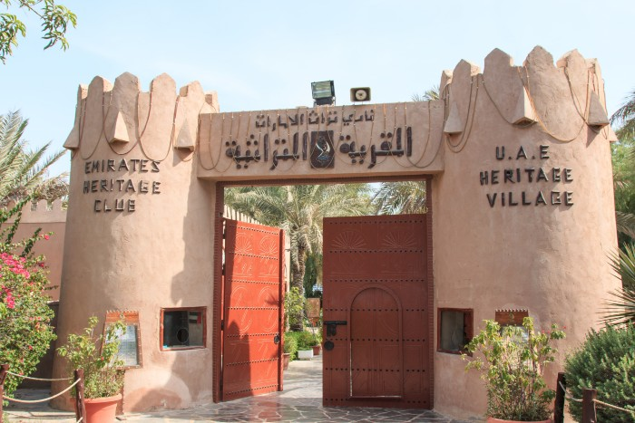 Abu Dhabi: The entrance gate to the Heritage Village